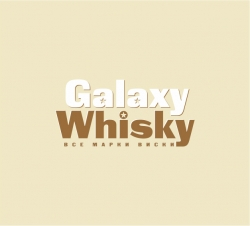 Виски_1